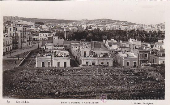 BARRIO OBRERO Y AMPLIACION: MELILLA: BONITA POSTAL SIN USAR Nº 58 L. ROISIN FOTOGRAFO. (Postales - España - Melilla Antigua (hasta 1939))