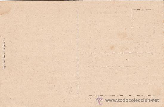 Postales: MELILLA: DESASTRE DE ANNUAL: POZOS DE AOGRAZ EN UNA RAZZIA. EDITADA POR ESPAÑA NUEVA. RARA. - Foto 2 - 27563358