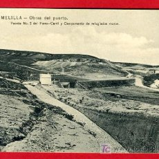 Postales: MELILLA , CHAFARINAS , OBRAS DEL PUERTO, PUENTE Nº 2 FERROCARRIL , P32.674. Lote 16014908