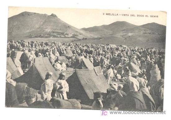 POSTAL DE MELILLA, NUM 2, VISTA DEL ZOCO EL GEMIS 14X9, FECHADA 30.12.1914 (Postales - España - Melilla Antigua (hasta 1939))