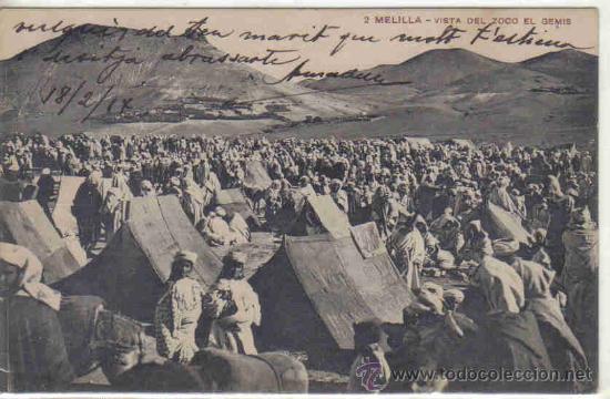 MELILLA - VISTA DEL ZOCO EL GEMIS (Postales - España - Melilla Antigua (hasta 1939))