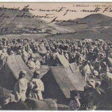 Cartes Postales: MELILLA - VISTA DEL ZOCO EL GEMIS. Lote 26548932