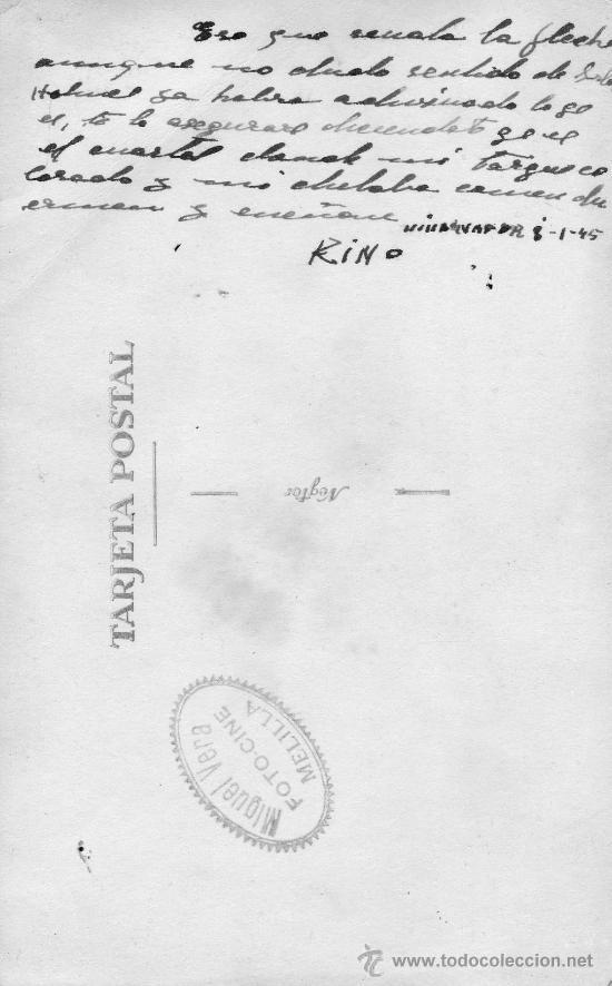 Postales: BONITA FOTO DE ¿MELILLA ?,AÑO 1945.VISTA GENERAL - Foto 2 - 20172805