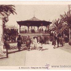 Postales: MELILLA: TEMPLETE DEL PARQUE. L. ROISIN. NO CIRCULADA (AÑOS 30). Lote 26841204