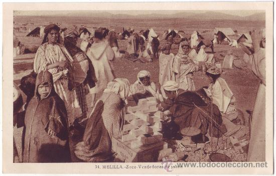 MELILLA: ZOCO. VENDEDORAS DE JABÓN. L. ROISIN. NO CIRCULADA (AÑOS 30) (Postales - España - Melilla Antigua (hasta 1939))