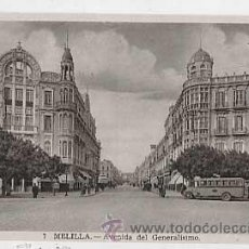 Postales: MELILLA. AVENIDA DEL GENERALISIMO. L. ROISIN, FOT. SIN CIRCULAR. Lote 19677156