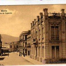 Postales: MELILLA. CÁMARA DE COMERCIO. ED. M.V. POSTAL EXPRES. N 126. SIN CIRCULAR.. Lote 21498126