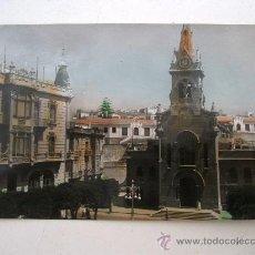 Postales: POSTAL DE MELILLA - 1045 - PLAZA DE MENENDEZ PELAYO (SIN CIRCULAR, EDIT. RAFAEL BOIX, AÑOS 60 APROX). Lote 21961833