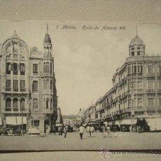 Postales: POSTAL ANTIGUA MELILLA CALLE DE ALFONSO XIII. . Lote 25474936