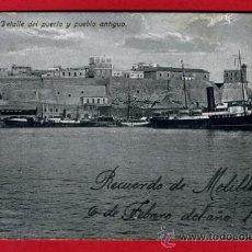 Postales: MELILLA, DETALLE DEL PUERTO Y PUEBLO ANTIGUO, P43301. Lote 22533474