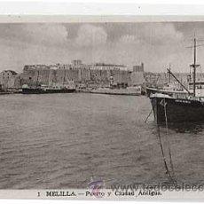 Postales: MELILLA. PUERTO Y CIUDAD ANTIGUA. L. ROISIN, FOT. SIN CIRCULAR. Lote 22820007