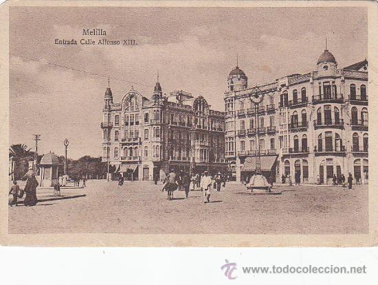 MELILLA: ENTRADA CALLE ALFONSO XIII EN BONITA POSTAL SIN USAR DE ESPAÑA NUEVA. (Postales - España - Melilla Antigua (hasta 1939))