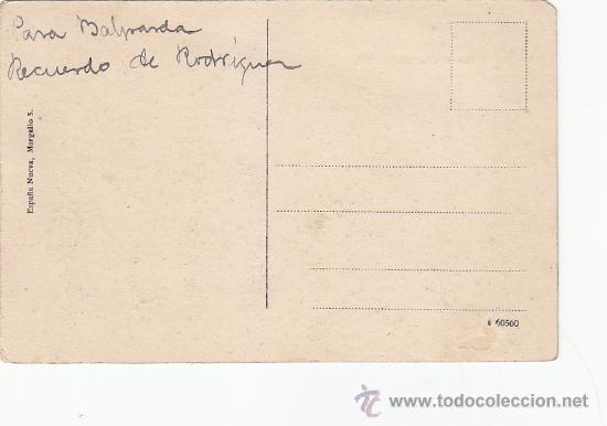 Postales: MELILLA: ENTRADA CALLE ALFONSO XIII EN BONITA POSTAL SIN USAR DE ESPAÑA NUEVA. - Foto 2 - 23407522