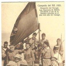 Cartoline: TARJETA POSTAL DE CAMPAÑA DEL RIF MELILLA - LOS REGULARES BRINDANDO AL PIE DE LA BANDERA - MARRUECOS. Lote 24139866