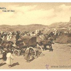 Postales: TARJETA POSTAL DE MELILLA - VISTA DEL ZOCO - MARRUECOS. Lote 24150219