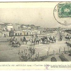 Cartoline: TARJETA POSTAL DE MELILLA - COMISION DE MOROS PRINCIPALES EN LA PLAZA - MARRUECOS. Lote 24150284