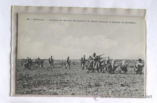 MELILLA, SOLDADOS DEL BATALLÓN DISCIPLINARIO DE MELILLA BATIENDO AL ENEMIGO EN SIDI-MUZA (Postales - España - Melilla Antigua (hasta 1939))