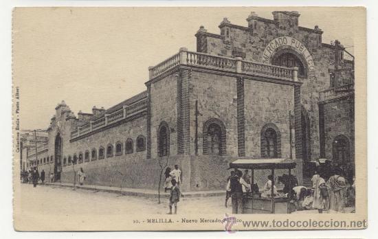 MELILLA NUEVO MERCADO PUBLICO PHOTO ALBERT Nº 10 POSTAL ANTIGUA (Postales - España - Melilla Antigua (hasta 1939))