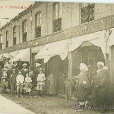 Postais: MELILLA. EL MANTELETE. FOTOGRÁFICA. HACIA 1920.. Lote 27322779