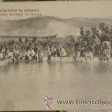 Postales: MELILLA - REGIMIENTO DE VERGARA - GRUPO DE SOLDADOS HACIENDO SU TOILETE. Lote 27808228