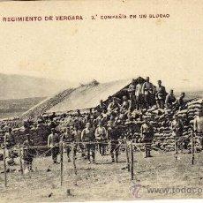 Postales: MELILLA. REGIMIENTO DE VERGARA. 3ª COMPAÑIA EN UN BLOCAO. SIN CIRCULAR. Lote 29891860