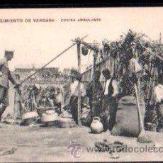 Postales: TARJETA POSTAL MELILLA, REGIMIENTO DE VERGARA, COCINA AMBULANTE. Lote 30080179