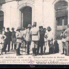 Postales: CAMPAÑA DE MELILLA 1909, INFANTÉ DON CARLOS DE BORBÓN, PUERTA DE LA COMANDANCIA GENERAL. Lote 30081046