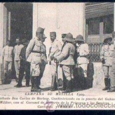 Postales: CAMPAÑA DE MELILLA 1909, INFANTÉ DON CARLOS DE BORBÓN, PUERTA DE LA COMANDANCIA GENERAL. Lote 30081079