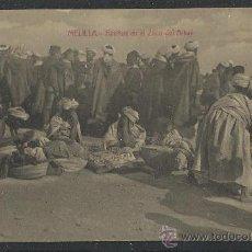 Postales: MELILLA - RIFEÑOS EN EL ZOCO DEL ARBAA - (8798). Lote 30195784