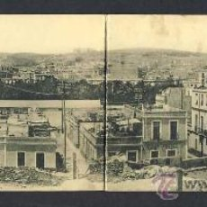 Postales: POSTAL DE MELILLA DESPLEGABLE CUADRUPLE: VISTA GENERAL (VER FOTO ADICIONAL). Lote 30222970