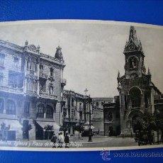 Postales: POSTAL FOTOGRAFICA CIRCULADA DE MELILLA,IGLESIA Y PLAZA DE MENENDEZ PELAYO.. Lote 30394734