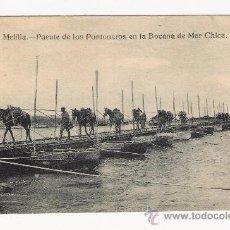 Postales: MELILLA.-PUENTE DE LOS PONTONEROS EN LA BOCANA DE MAR CHICA. Lote 30794082