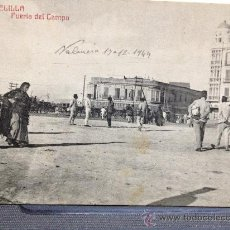 Postales: MELILLA -PUERTA DEL CAMPO-. Lote 31348640