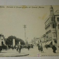 Postales: ANTIGUA POSTAL DE MELILLA - N. 20 - ENTRADA PARQUE Y C/ DEL GENERAL MARINA - EDICION. BOIX HERMANOS. Lote 32618635