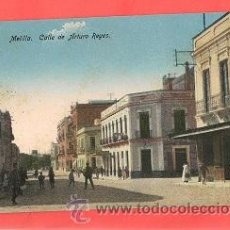 Postales: POSTAL MELILLA CALLE ARTURO REYES ED BOIX HERMANOS. Lote 32640280