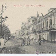 Postales: MELILLA. CALLE DEL GENERAL MARINA. EDICIÓN BOIX HERMANOS. SIN CIRCULAR.. Lote 32727730
