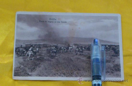 DESASTRE DE ANNUAL: MELILLA POZOS DE AOGRAZ EN UNA RAZZIA. EDITADA POR ESPAÑA NUEVA 13,5X9 (Postales - España - Melilla Antigua (hasta 1939))