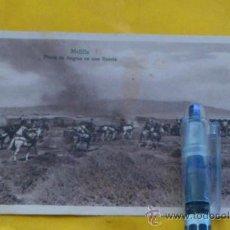 Postales: DESASTRE DE ANNUAL: MELILLA POZOS DE AOGRAZ EN UNA RAZZIA. EDITADA POR ESPAÑA NUEVA 13,5X9. Lote 35933947