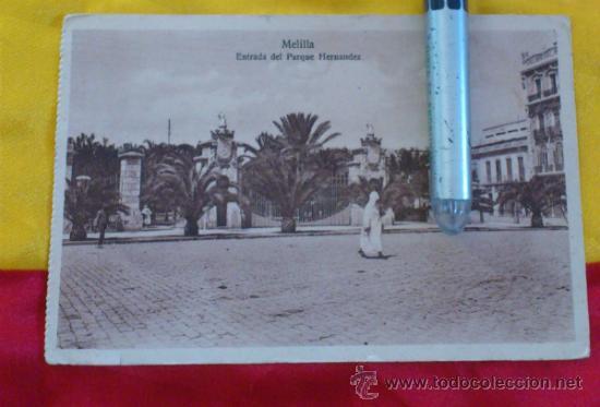 MELILLA .ENTRADA DEL PARQUE HERNANDEZ EDITADA POR ESPAÑA NUEVA 13,5X9 (Postales - España - Melilla Antigua (hasta 1939))