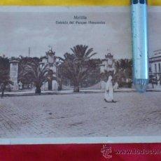 Postales: MELILLA .ENTRADA DEL PARQUE HERNANDEZ EDITADA POR ESPAÑA NUEVA 13,5X9. Lote 32788436