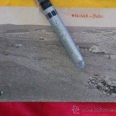 Postales: MELILLA NADOR. VISTA GENERAL LA RECONQUISTA. FOTOTIPIA CASTAÑEIRA Y ALVAREZ, MADRID 14X9. Lote 32788494
