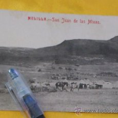 Postales: MELILLA, SAN JUAN DE LAS MINAS LA RECONQUISTA. FOTOTIPIA CASTAÑEIRA Y ALVAREZ, MADRID 14X9 ESCRITA. Lote 32788524