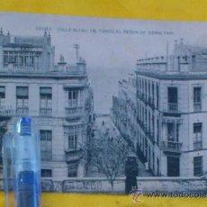 Postales: CEUTA ,CALLE ALFAU, AL FONDO PEÑON DE GIBRALTAR , FOTOTIPIA DE HAUSER Y MENET MADRID ,14X9. Lote 32788877