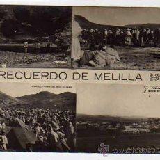 Postales: RECUERDO DE MELILLA. FOTOGRAFICA. VARIAS VISTAS POSTAL MODERNO BOIX HERMANOS. ESCRITA. SIN CIRCULAR. Lote 33752780