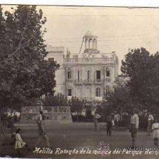 Postales: MELILLA. POSTAL EXPRESS 29. ROTONDA DE LA MUSICA DEL PARQUE HERNANDES. . Lote 33752803