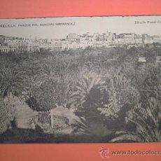 Postales: MELILLA - PARQUE DEL GENERAL HERNANDEZ - EDICIÓN POSTAL-EXPRES - SIN CIRCULAR. Lote 33798775