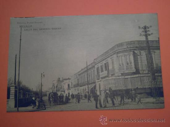 MELILLA - CALLE DEL GENERAL MARINA - EDICIÓN POSTAL-EXPRES - SIN CIRCULAR (Postales - España - Melilla Antigua (hasta 1939))
