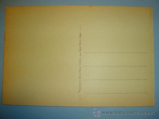 Postales: POSTAL MELILLA CALLES DE ALFONSO XIII Y O´DONELL - Foto 2 - 34546899