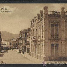 Postales: MELILLA - CAMARA DE COMERCIO - NUM.126 - EDICION M.V. POSTAL EXPRES - (12.974). Lote 35659279