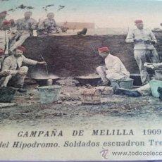 Postales: POSTAL CAMPAÑA MELILLA 1909 CAMPAMENTO HIPODROMO SOLDADOS ESCUADRON TREVIÑO HACIENDO EL RANCHO.. Lote 37006213